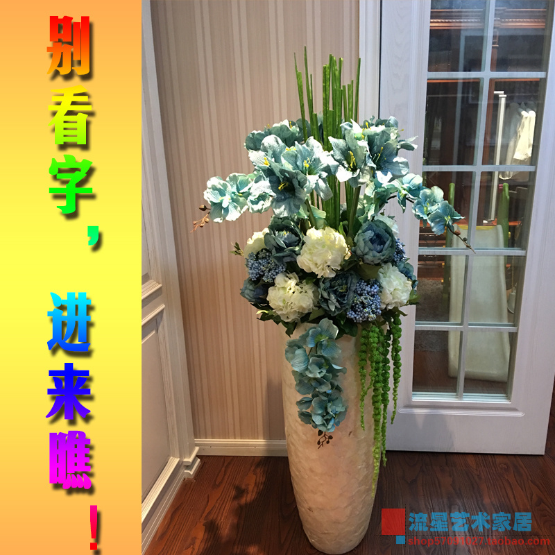贝壳落地大花瓶仿真插花艺套装客厅会所酒店商场欧式