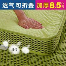 加厚床垫1.5m床1.8m海绵1.2米单人宿舍经济型榻榻米双人席梦思0.9