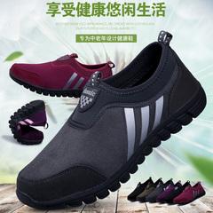 中老年健步鞋妇女运动鞋中年运动男鞋爸爸鞋散步鞋康健四超鞋超软