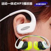 三星mp3一体式播放器迷你随身听运动跑步头戴式无线耳机学生听力