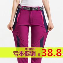 徒步运动透气防晒大码 快干登山长裤 男女夏季轻超薄款 户外速干裤