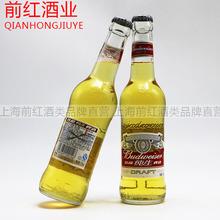 整箱国产百威啤酒百威纯生啤酒330ml24瓶一箱价