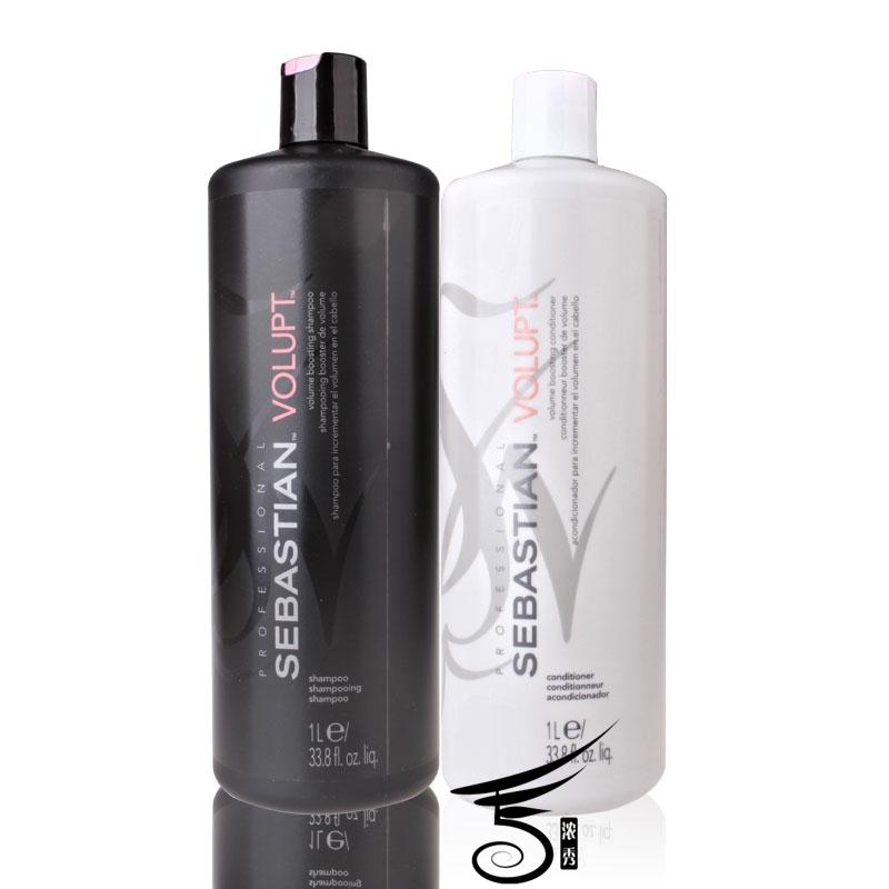 正品塞巴斯汀丰盈造型洗发水+护发素细软蓬松增加发量 1L洗护套装