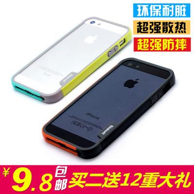 苹果5 iphone5s边框 SE手机壳创意4s硅胶套防摔撞色简约韩国女款