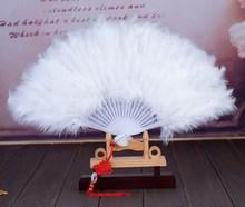 包邮 舞台道具表演扇 羽毛扇子 舞蹈扇子 21片小号羽毛折扇 儿童款