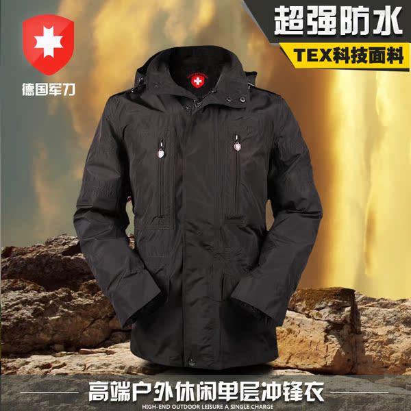 大码男冲锋衣_
