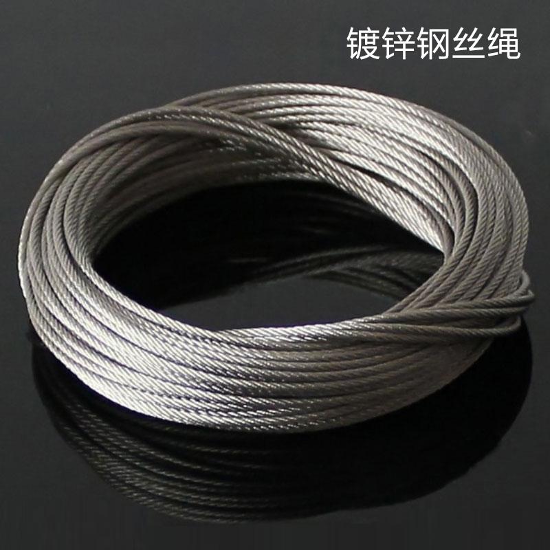 镀锌钢丝绳 15mm 建筑吊车专用 电动葫芦起重牵引绳 麻芯 37芯