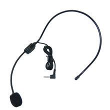 扩音器麦克风小蜜蜂耳麦话筒头戴式教师专用有线话筒通用 索爱