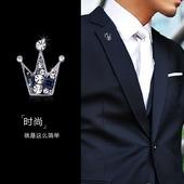 韩版小皇冠胸针领针男衬衫领扣水晶胸花扣针高档徽章勋章西装领花