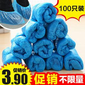 实惠100只装一次性鞋套 地板防污防脏防滑雨天防雨实用鞋套