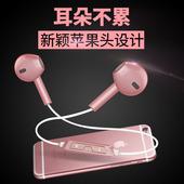 科势 Q1无线运动蓝牙耳机耳塞挂耳入耳式双耳立体声跑步通用苹果7