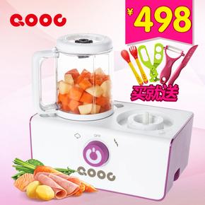 QOOC西芹辅食机 婴儿搅拌器 宝宝料理机家用食物蒸煮电动研磨器