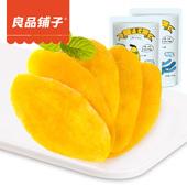 【天猫超市】良品铺子芒果干108gx2袋 蜜饯果脯水果干零食组合