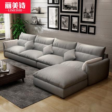 丽美诗实木沙发怎么样?质量好吗?