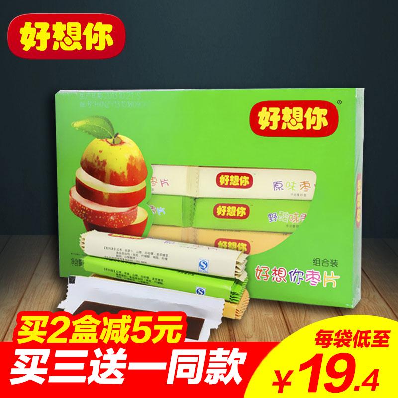 红枣新郑口味零食即食