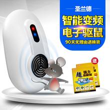 圣兰德电子驱鼠器灭鼠大功率电猫防家用捕鼠器神器老鼠夹药超声波