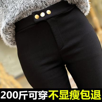 特大码女装长裤胖mm秋装打底裤200斤胖妹妹高腰弹力铅笔裤小脚裤