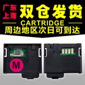 亿维 富士施乐CP105B芯片 CP205 CM215B CP215W cm215fw粉盒芯片
