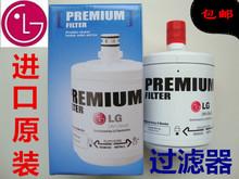 进口全新原装正品配件LG冰箱对开门净水过滤器滤芯GR P2074 特价