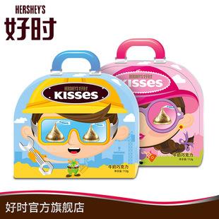 好时精选巧克力小熊礼盒112g 生日礼物KISSES好时之吻款式随机发
