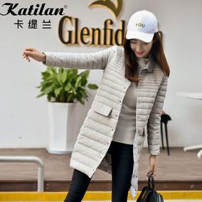 卡缇兰2016新款时尚韩版白鸭绒衬衫领修身轻薄中长款羽绒服女外套