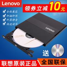 thinkpad笔记本台式刻录机 CD移动外接 DVD 联想usb外置光驱DB75