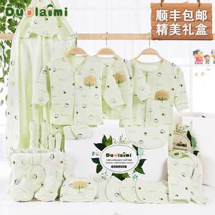 哚唻咪婴儿套装礼盒新生儿衣服夏季纯棉0-3-6月初生宝宝母婴用品
