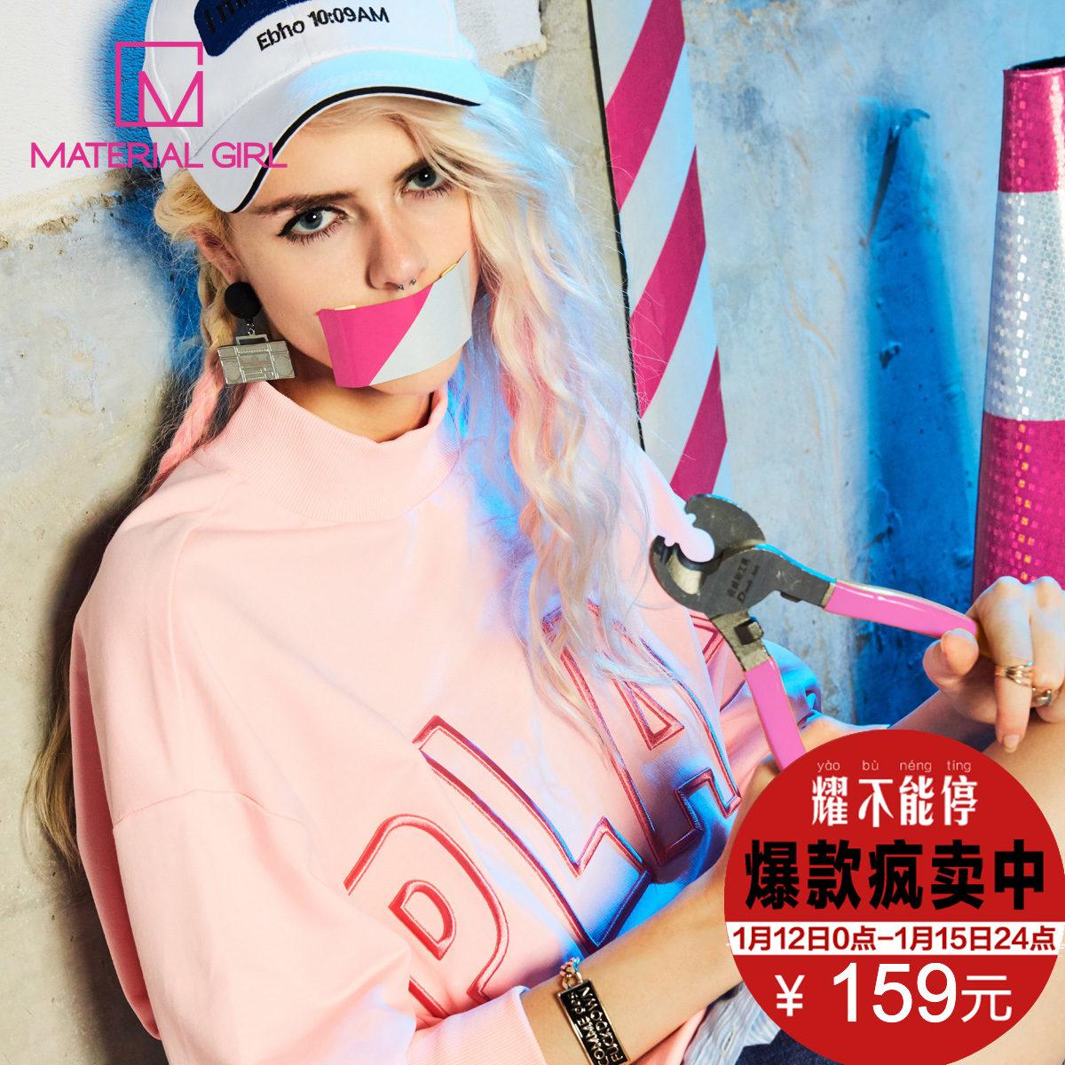 预售2016冬装新款粉色小高领宽松休闲卫衣 纯色字母上衣长袖 女