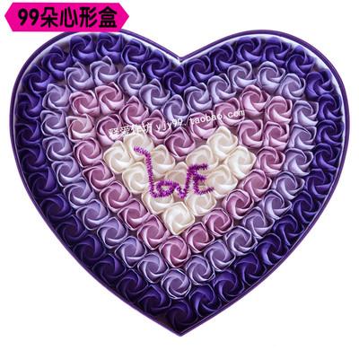 DIY手工川崎玫瑰花99朵心形成品礼盒手揉纸折纸材料包情人节礼物