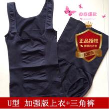 微商同款 加强版产后塑身衣U型背心收腹裤瘦身哺乳收腹衣分体套装