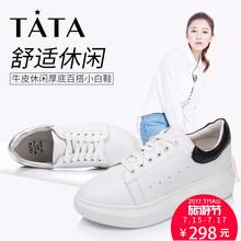 他她秋季系带厚底休闲小白鞋女单鞋2CL79CM6Tata