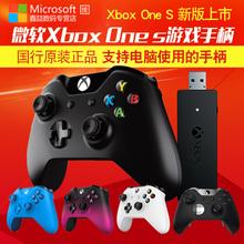 手柄XBOXONE游戏手柄精英版PC电脑无线接收器 S原装 one 微软Xbox