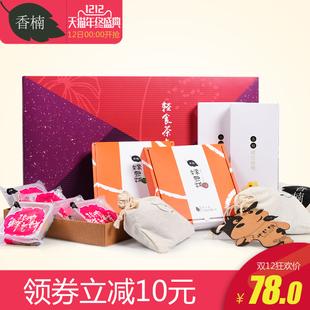 香楠什锦礼盒804g 年货礼盒糕点杭州特产零食大礼包圣诞节送礼品