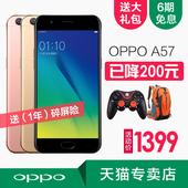 OPPO A57全网通正品手机 oppoa57 oppor9s a59s oppor9s手机 a57