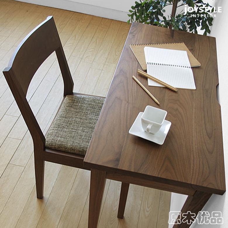日式家具实木书桌橡木书桌现代简约橡木书桌电脑桌学习桌写字台