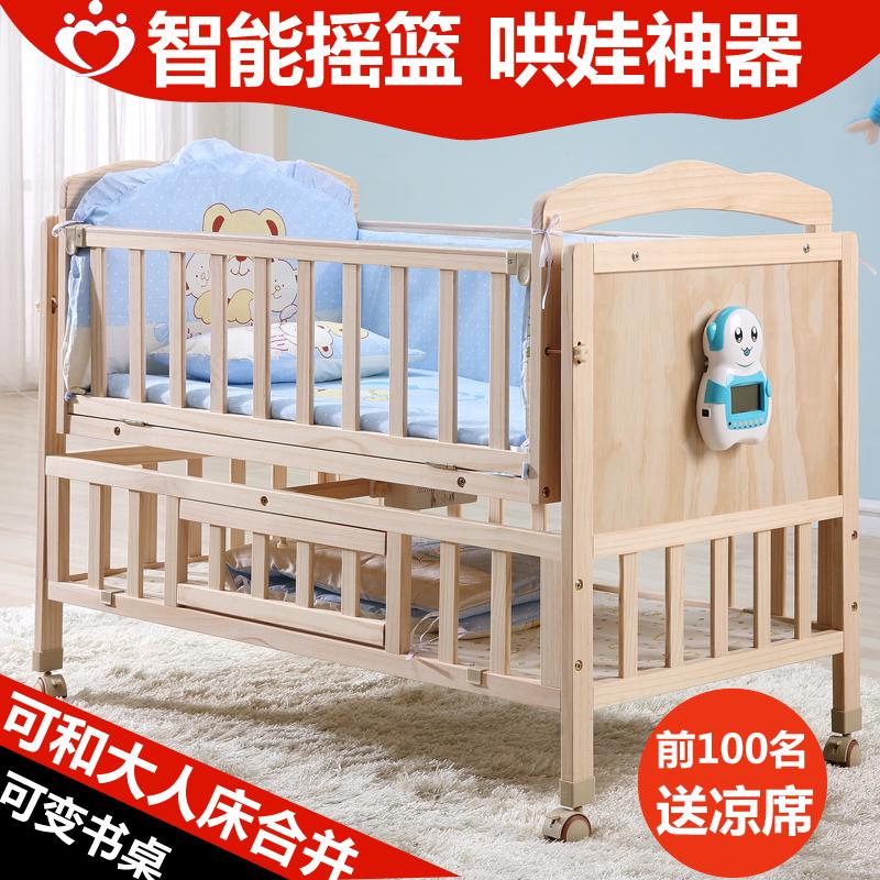 电动摇篮婴儿实木床多功能宝宝智能欧式摇床无漆自动