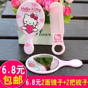卡通hello kitty猫便携式可爱梳子小镜子 镜梳2件套装礼品 化妆镜