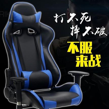 慕派电脑椅老板椅怎么样