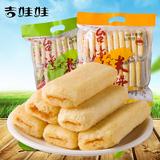 台湾风味米饼组合330g*2袋