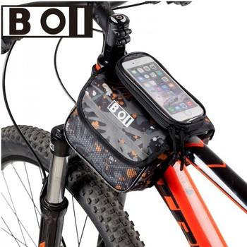自行车包手机包山地车双包马鞍包上管包前梁包单车配件包骑行装备