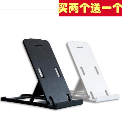 买二送一手机折叠支架  iphone手机平板通用 便携折叠桌面支架