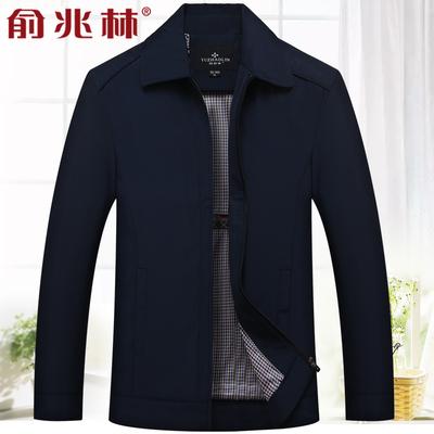 俞兆林中年男士外套夹克薄款春季中老年人男装茄克衫爸爸春装上衣