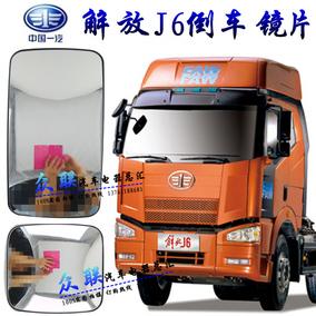 正品 货车后视镜倒车技巧 评测 江淮高清图片