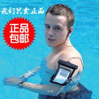 特比乐苹果iPhone6SpVivoX5魅族MX5华为miphone换送话器图片