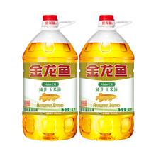 食用油 非转基因 压榨 金龙鱼 玉米油4L 纯正 天猫超市