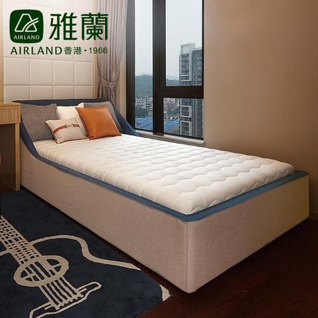 雅兰幻想奇缘儿童床现代简约1.2米 1.5米床卧室布艺排骨架床架商品大图