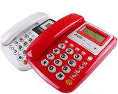 免电池 来电显示 办公家用酒店 金顺来1101电话机有线固定座机