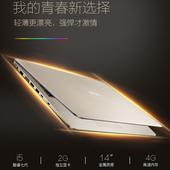 Asus/华硕 A A456UR7200 14英寸笔记本电脑 轻薄便携学生游戏分期