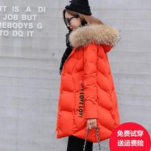 孕妇羽绒服女中长款韩版冬装上衣2016加厚棉衣加大码棉袄外套潮妈