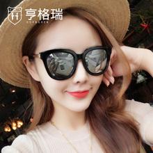 2017新款明星韩版方形太阳镜圆脸墨镜女潮个性前卫眼镜优雅复古潮